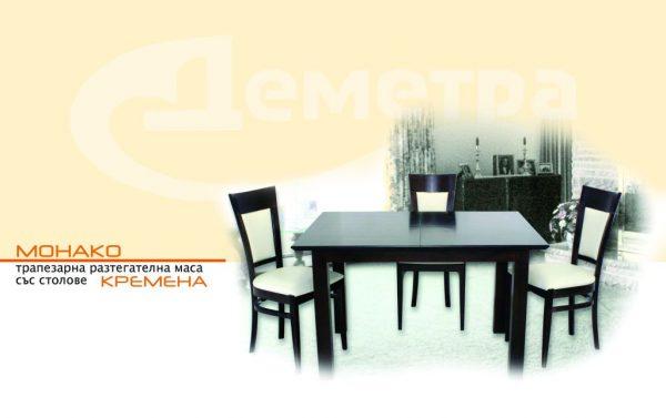 Маса Монако и стол Кремена