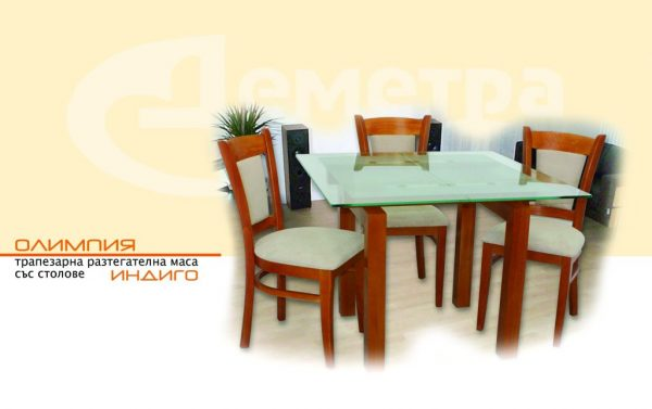 Маса Олимпия и стол Индиго